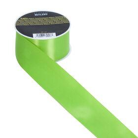 SATIN Geschenkband grün 40mm x 3m