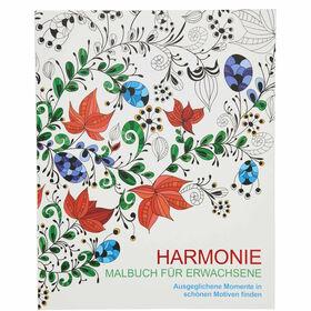 BOOK HARMONIE MALBUCH