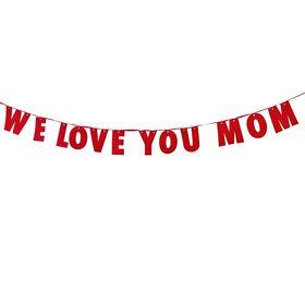 MOM IS WOW Girlande Filz We love you Mom