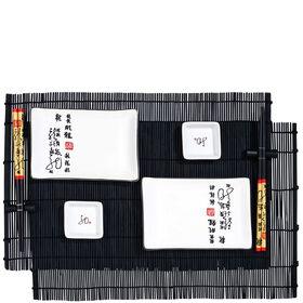 DRAGON Sushi Set