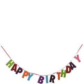 """PARTY Girlande Filz """"Happy Birthday"""""""